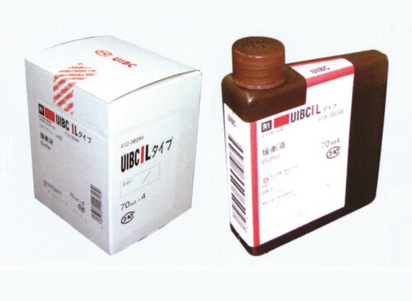 Thuốc thử sinh hóa Wako